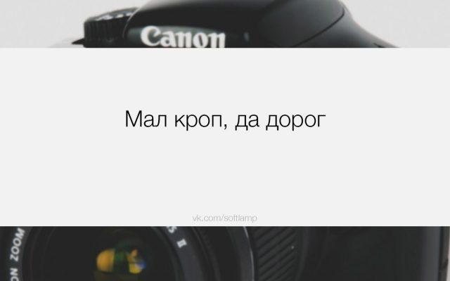 foto08